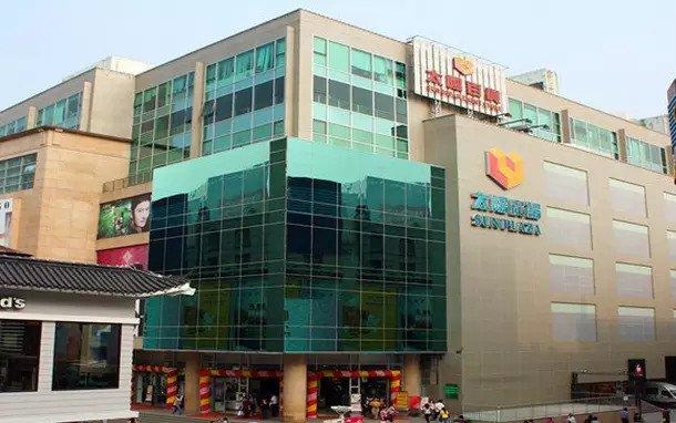 從深圳地鐵1號線到5號線都有哪些好玩的地方呢! - 壹讀