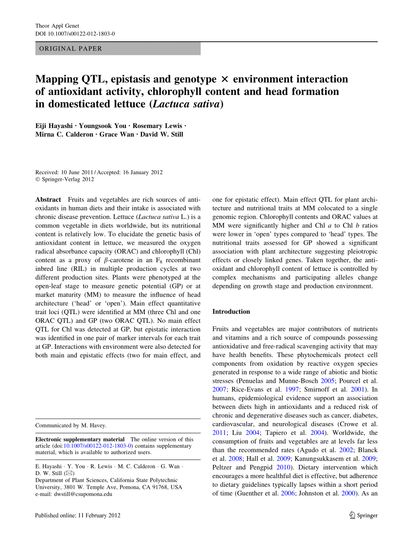 hight resolution of barley glutamyl trna glu reductase mutations affecting haem inhibition and enzyme activity request pdf
