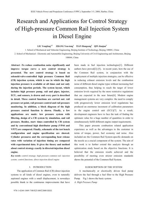 small resolution of  pdf research and applications for control strategy of high pressure common rail injection system in diesel engine