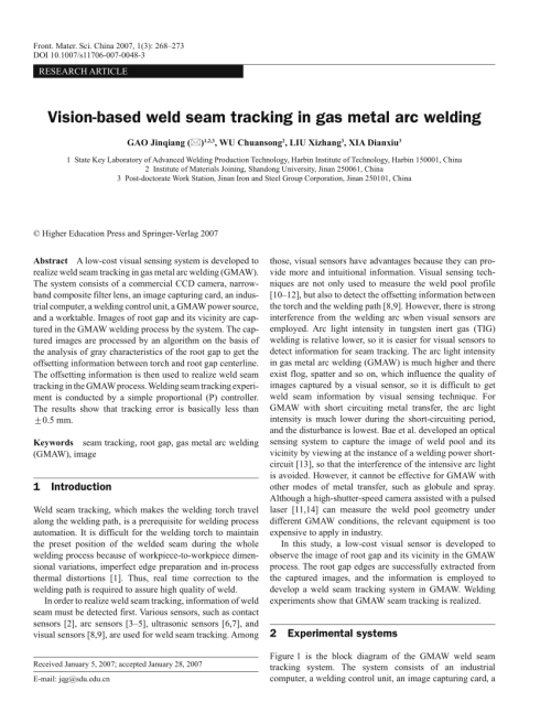 small resolution of  pdf vision based weld seam tracking in gas metal arc welding