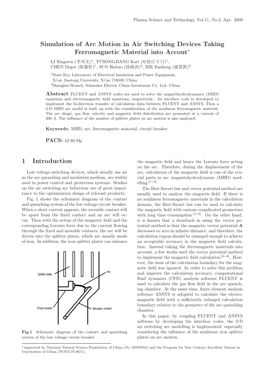 medium resolution of schematic diagram of the contact and quenching system of the low download