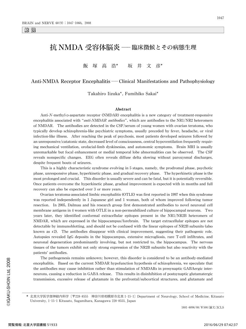 (PDF) Anti-NMDA receptor encephalitis - Clinical manifestations and pathophysiology