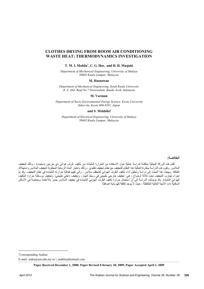 hight resolution of  pdf clothes drying from room air conditioning waste heat thermodynamics investigation