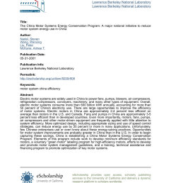 pdf energy efficiency in electric motor systems technology saving potentials and policy options for developing countries [ 850 x 1100 Pixel ]