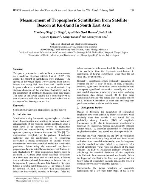 small resolution of  pdf a digital signal processing based ka band satellite beacon receiver radiometer