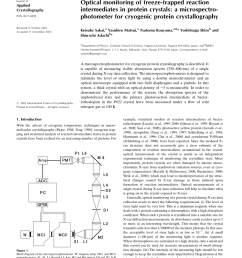 pdf protein ligand interaction probed by time resolved crystallography [ 850 x 1107 Pixel ]