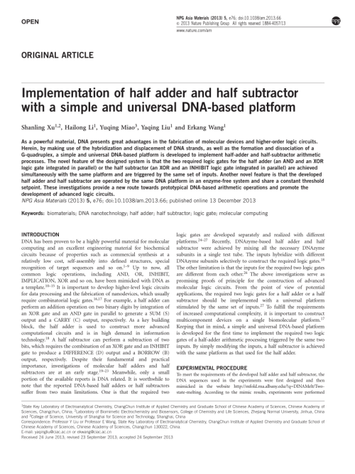 small resolution of  pdf logic design and implementation of half adder and half subtractor using nand gate given the vhdl descriptions