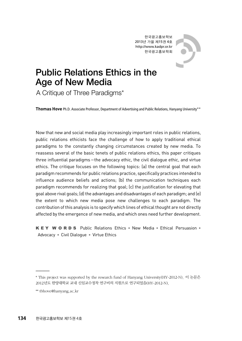PDF Public Relations Ethics In The Age Of New Media A Critique Of