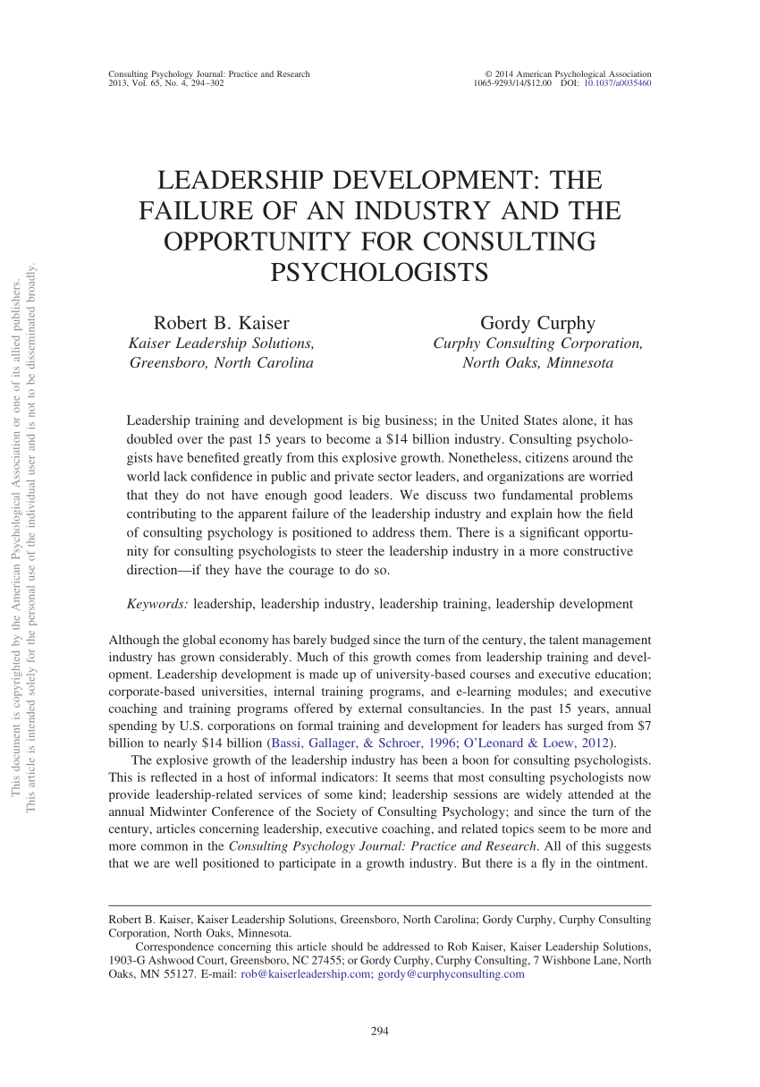 Term Paper On Leadership The Leadership Style Of Yoshihiko Noda And