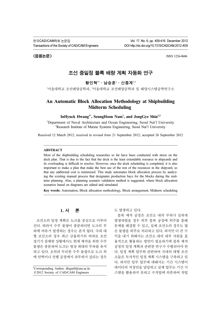 medium resolution of a study on the design of an elevator driving control circuit using sfc language