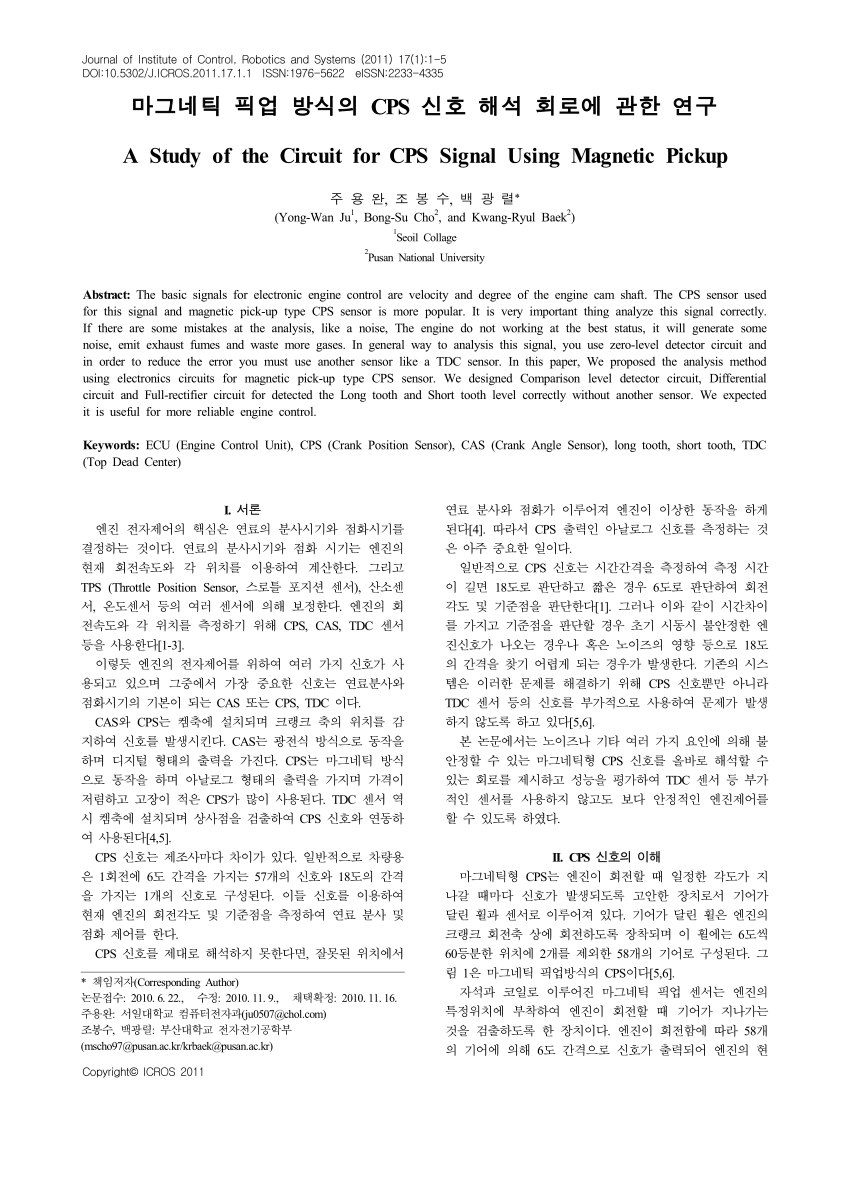 medium resolution of  pdf a study of the circuit for cps signal using magnetic pickup