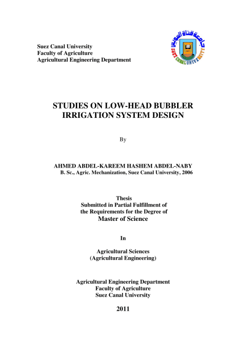 small resolution of  pdf studies on low head bubbler irrigation system design