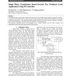 pdf single phase transformer based inverter for nonlinear load application using pi controller [ 850 x 1202 Pixel ]