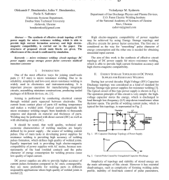pdf effective circuit topology of dc power supply for micro resistance welding [ 850 x 1203 Pixel ]