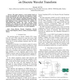 block diagram of a hybrid electric vehicle using pmsm drive download scientific diagram [ 850 x 1202 Pixel ]