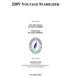 pdf design construction of a 220v voltage stabilizer [ 850 x 1202 Pixel ]