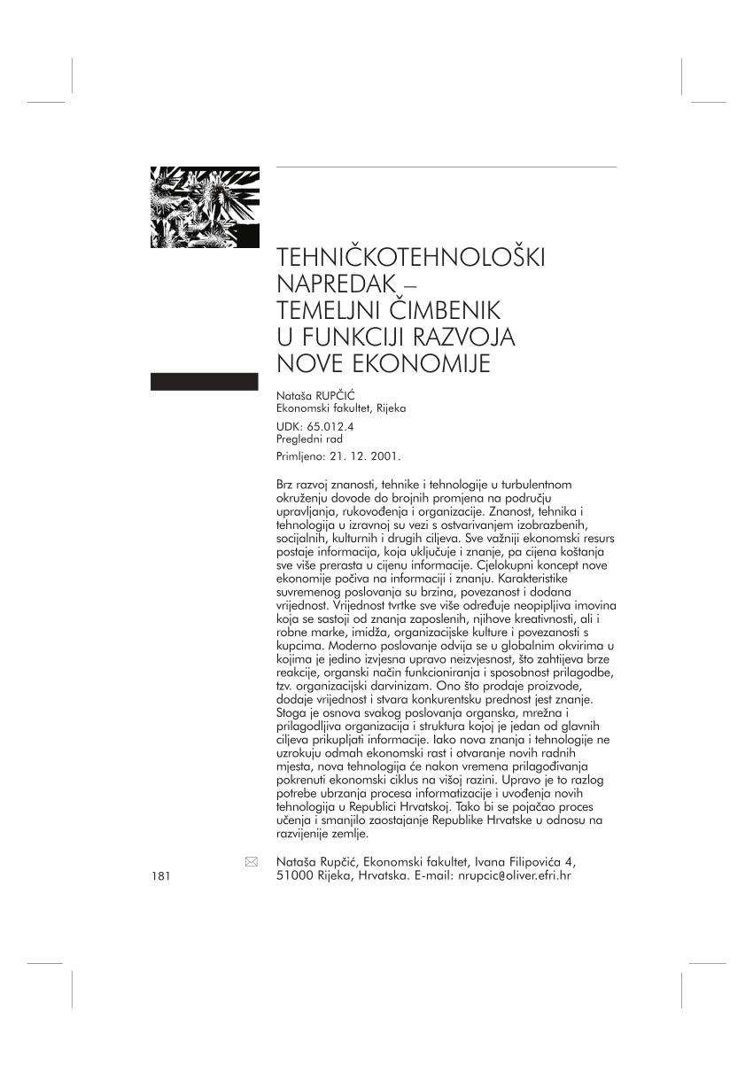 (PDF) TEHNIČKOTEHNOLOŠKI NAPREDAK