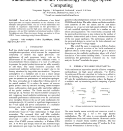 4 bit multiplier logic diagram [ 850 x 1203 Pixel ]