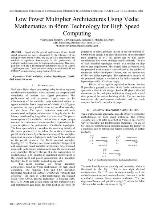 small resolution of 4 bit multiplier logic diagram