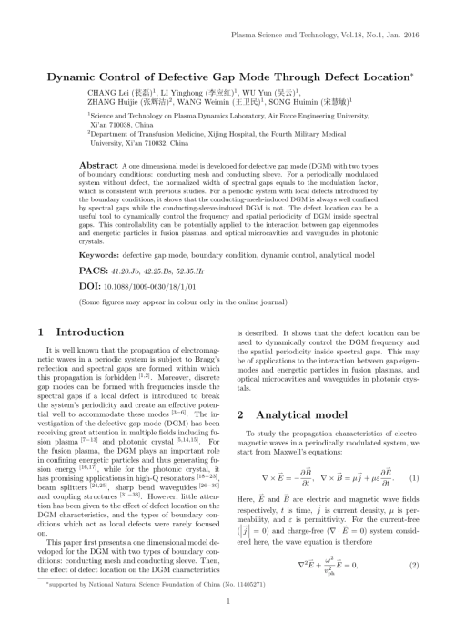 small resolution of bound states in photonic crystal waveguides and waveguide bends request pdf
