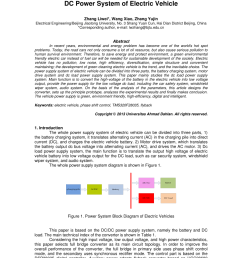 power system block diagram of electric vehicles download scientific diagram [ 850 x 1203 Pixel ]