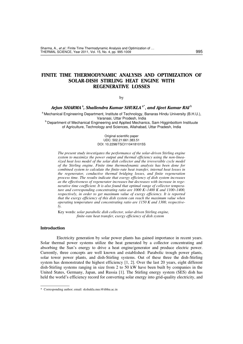 medium resolution of  pdf finite time thermodynamic analysis and optimization of solar dish stirling heat engine with regenerative losses