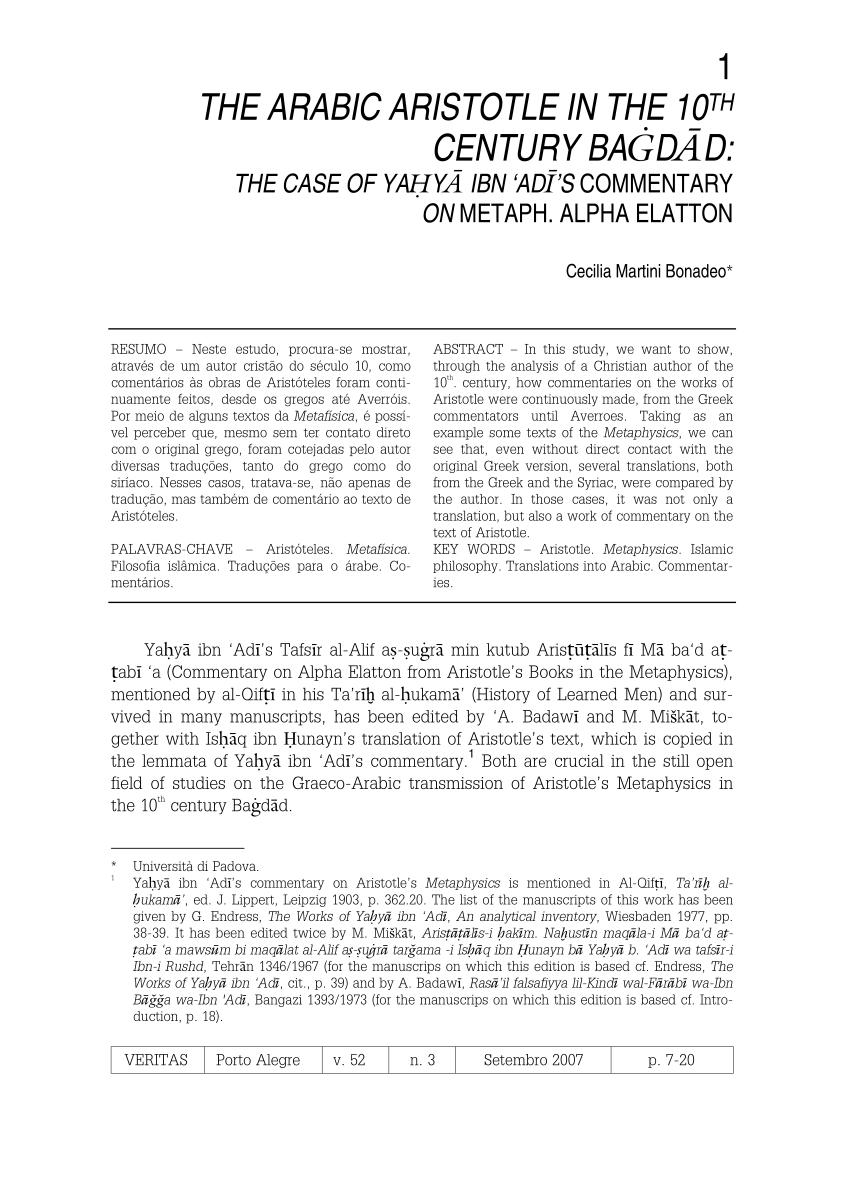 pdf the arabic aristotle in the 10th
