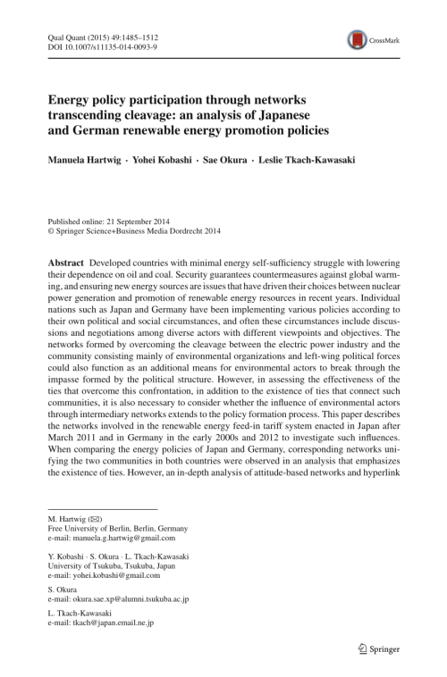 small resolution of  pdf energy policy participation through networks transcending cleavage an analysis of japanese and german renewable energy promotion policies