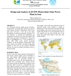 pdf design and analyze of 20 mw photovoltaic solar power plant in iran [ 850 x 1100 Pixel ]