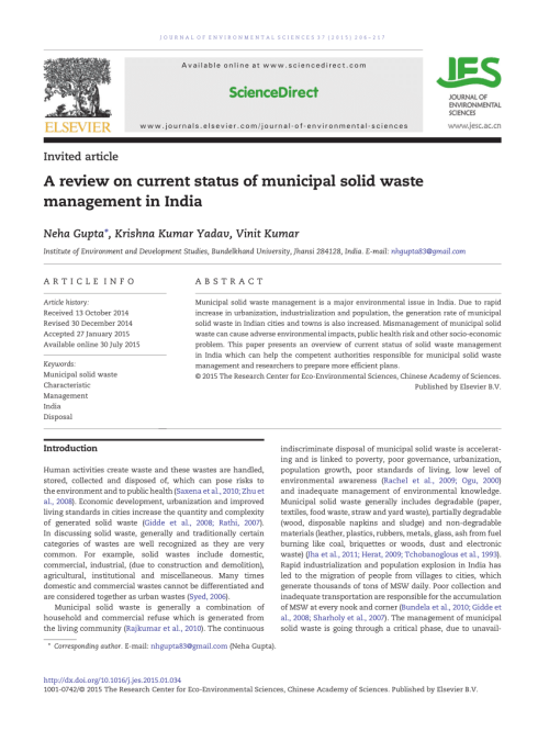 small resolution of  pdf solid and liquid waste management