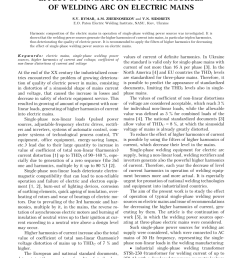 pdf effect of single phase power sources of welding arc on electric mains [ 850 x 1233 Pixel ]