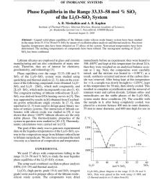phase equilibria in the binary systems li2o b2o3 and cs2o b2o3 a b kaplun request pdf [ 850 x 1100 Pixel ]