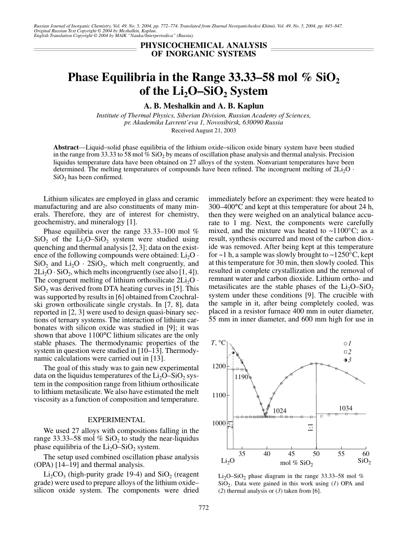 hight resolution of phase equilibria in the binary systems li2o b2o3 and cs2o b2o3 a b kaplun request pdf