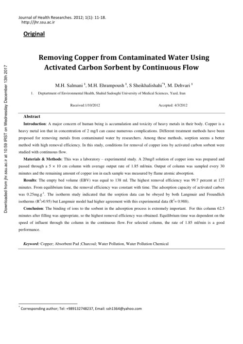 small resolution of  pdf trace level determination of u zn cd pb and cu in drinking water samples