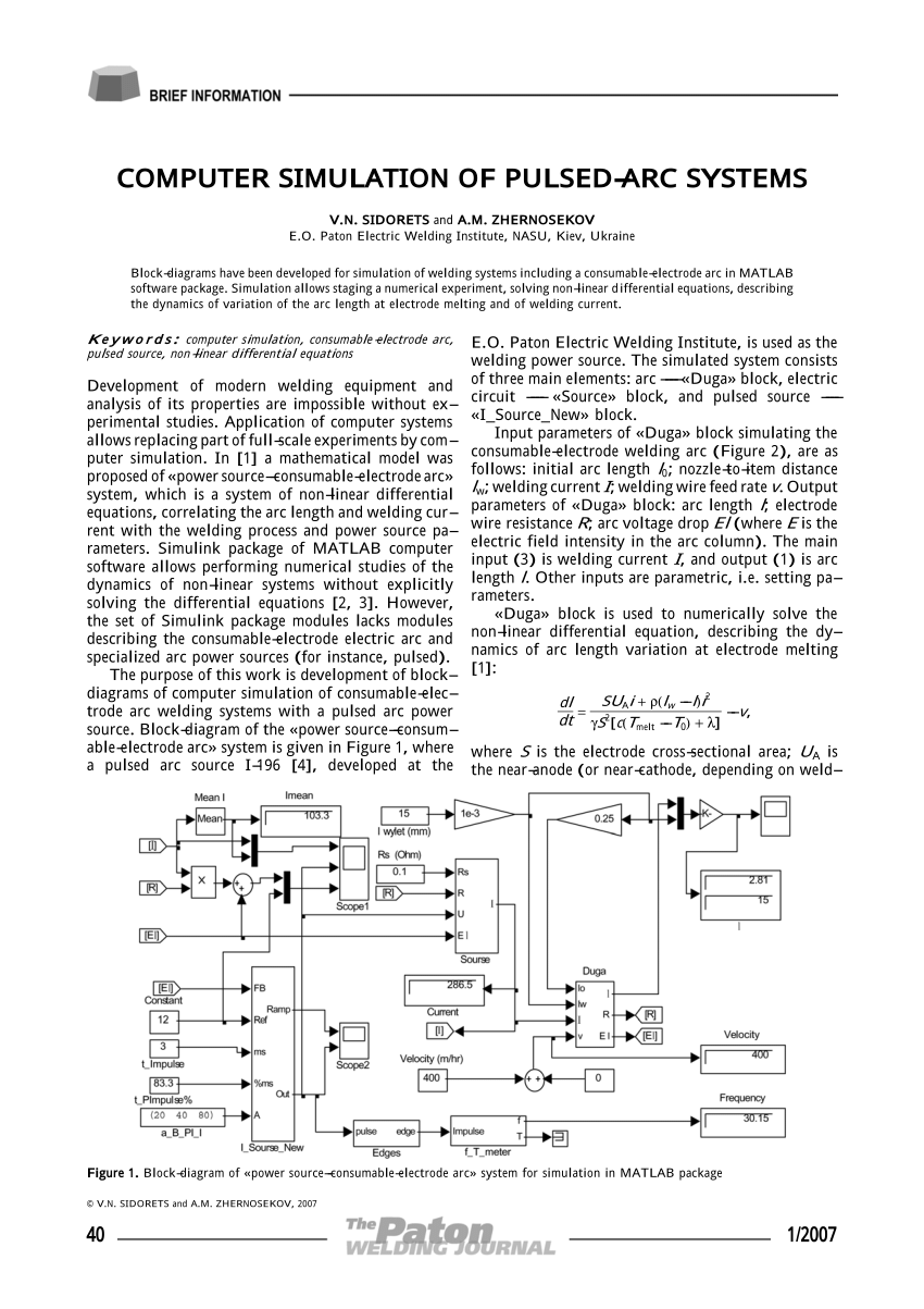 hight resolution of  pdf computer simulation of pulsed arc systems