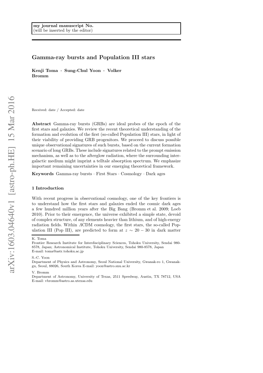 hight resolution of a systematic exploration of the final location in the h r diagram for a download scientific diagram