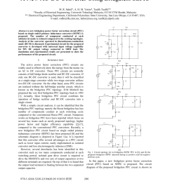 evaluation of power losses in different ccm mode single phase boost pfc converters via a simulation tool request pdf [ 850 x 1100 Pixel ]