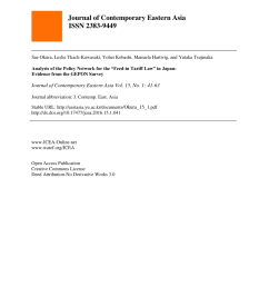 pdf energy policy participation through networks transcending cleavage an analysis of japanese and german renewable energy promotion policies [ 850 x 1100 Pixel ]