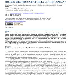 pdf modern electric cars of tesla motors company [ 850 x 1202 Pixel ]