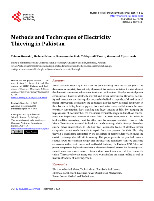 small resolution of  pdf methods and techniques of electricity thieving in pakistan