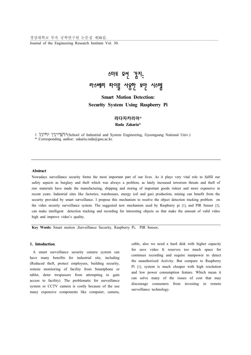 medium resolution of cctv wiring diagram