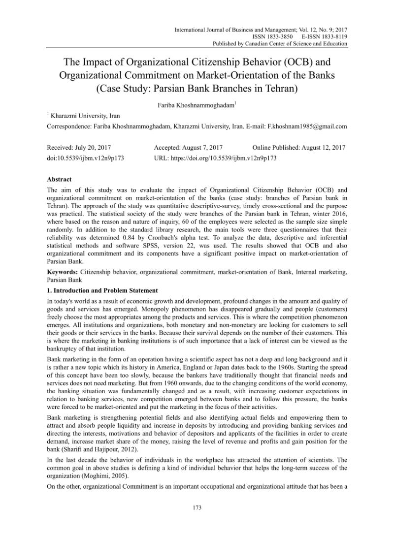 Quality Education Essay Pdf | Infoletter.co