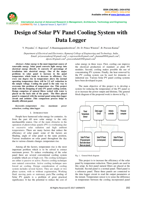 small resolution of  pdf design of solar pv panel cooling system with data logger