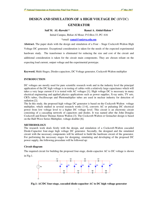 small resolution of  pdf design and simulation of a high voltage dc hvdc generator