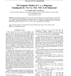 pdf 3d computer models of t x y diagrams forming the fe ni co fes nis cos subsystem [ 850 x 1100 Pixel ]