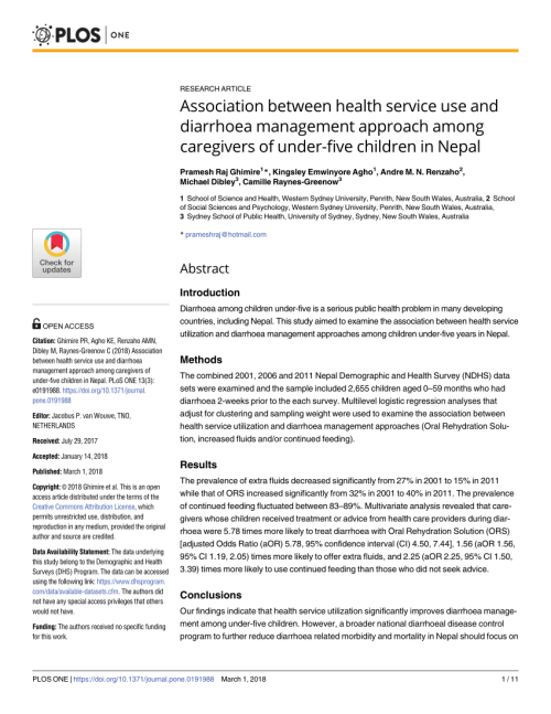 small resolution of  pdf association between health service use and diarrhoea management approach among caregivers of under five children in nepal