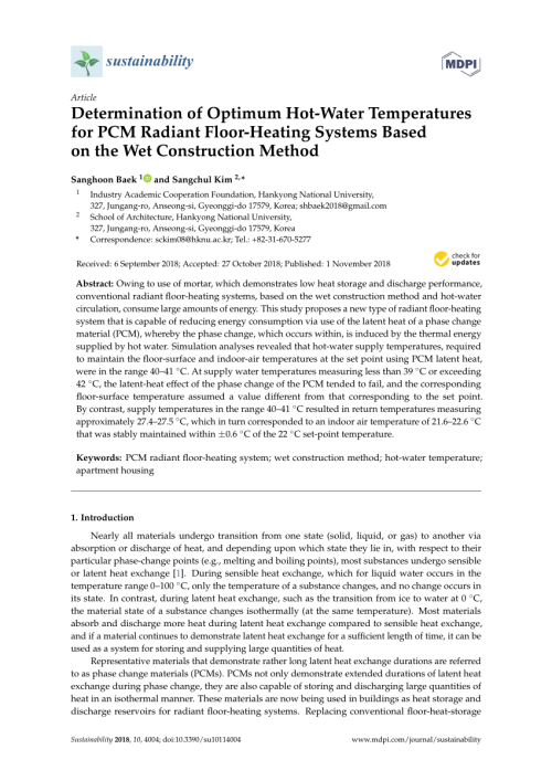 small resolution of  pdf determination of optimum hot water temperatures for pcm radiant floor heating systems based on the wet construction method