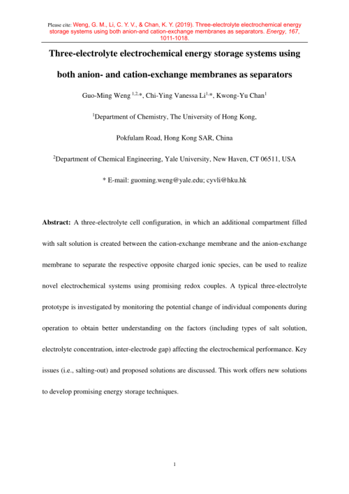 small resolution of  pdf assessment of the use of vanadium redox flow batteries for energy storage and fast charging of electric vehicles in gas stations