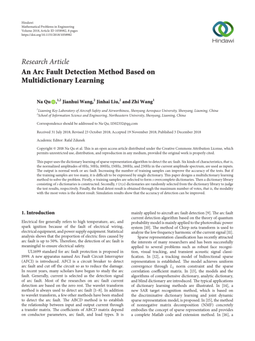 small resolution of  pdf an arc fault detection method based on multidictionary learning