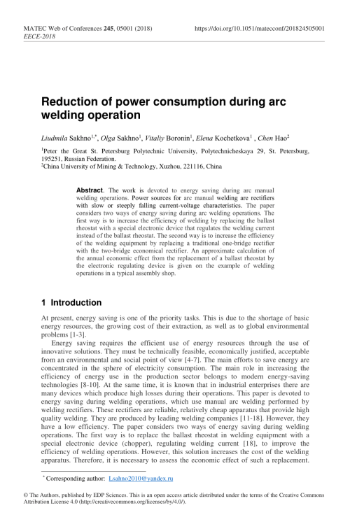 small resolution of  pdf reduction of power consumption during arc welding operation
